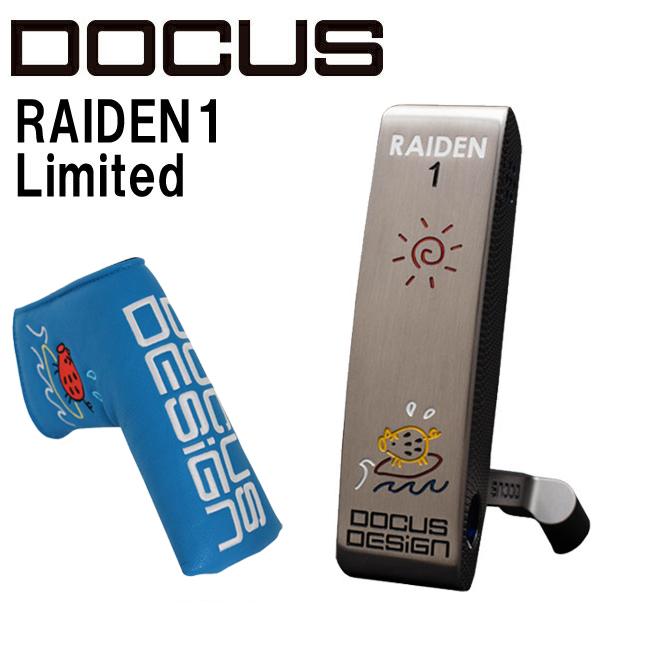 ドゥーカス DOCUS メンズゴルフクラブ パター RAIDEN1 Limited 波乗りウリ スチールシャフト ヘッドカバー付き 世界1本限定(harusport_d19)