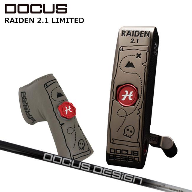 ドゥーカス DOCUS メンズゴルフクラブ パター RAIDEN2.1 Limited パイレーツ カーボンシャフト ヘッドカバー付き 世界1本限定【harusport_d19】