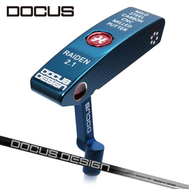ドゥーカス RAIDEN 2.1 ブルー リミテッド パター カーボンシャフト メンズ ゴルフ クラブ 限定100本 シリアル入り 雷電 DOCUS BLUE for a Limited 100 ユナイテッドコアーズ