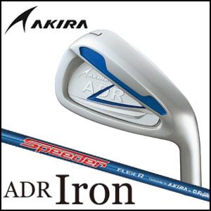 アキラ AKIRA メンズ ゴルフクラブ エーディーアール ADR IRON アイアン 単品 AW,SW オリジナルカーボンシャフト