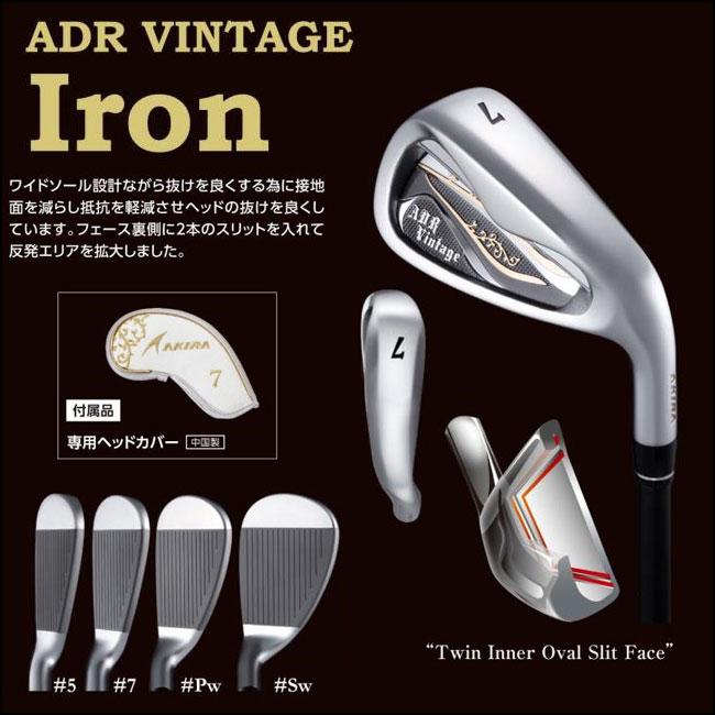 アキラ AKIRA メンズ ゴルフクラブ エーディーアール ADR VINTAGE Iron アイアン 単品(#5,Aw,Sw) オリジナルカーボンシャフト