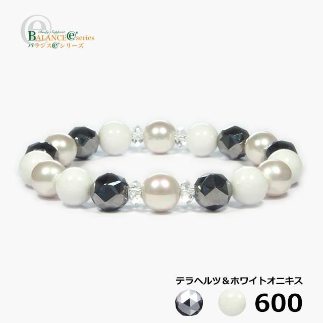 バランスE 天然石 ブレスレット テラヘルツ&ホワイトオニキス 600 [S - L サイズ] BALANCE E ユナイテッドコアーズ