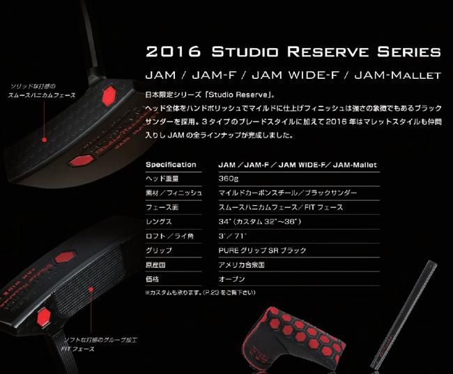 BETTINARDI golf putter STUDIO RESERVE JAM-Mallet Japan Limited Edition