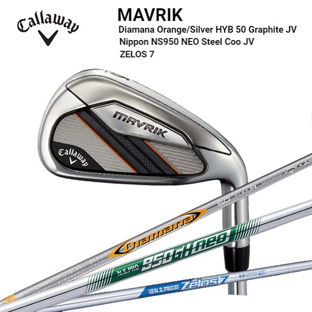 新作 キャロウェイゴルフ Callaway GOLF メンズ ゴルフクラブ MAVRIK IRON マーベリック アイアン #6-PW 5本セット