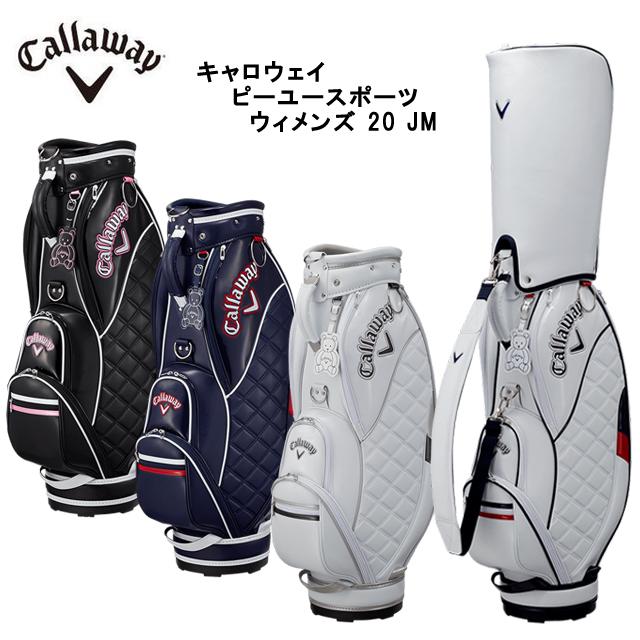 キャロウェイゴルフ Callaway GOLF ゴルフ キャディ バッグ PU Sport Women's 20 JM ピーユー スポーツ ウィメンズ 2020 かわいい おしゃれ お取り寄せ ユナイテッドコアーズ
