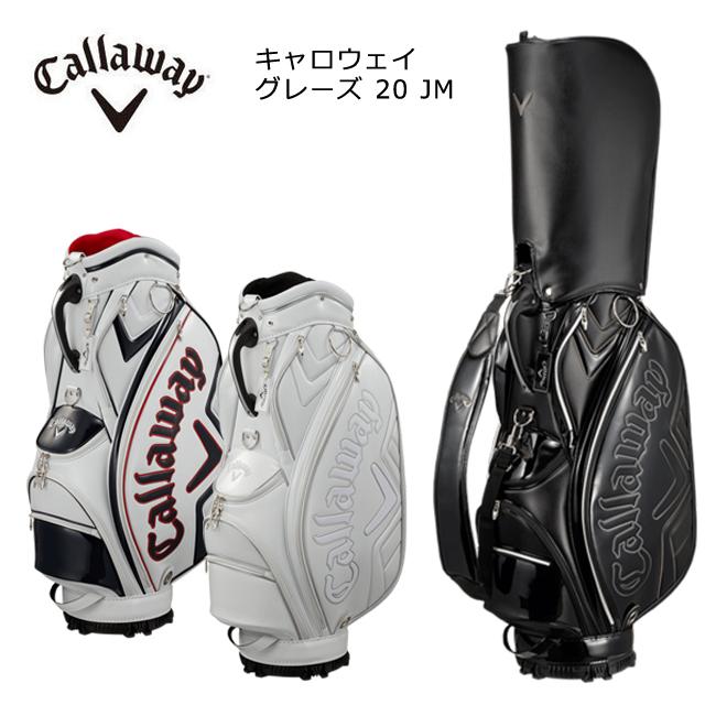 キャロウェイゴルフ Callaway GOLF ゴルフ メンズ キャディ バッグ Glaze 20 JM グレーズ 2020 かっこいい おしゃれ お取り寄せ コアーズ市場店