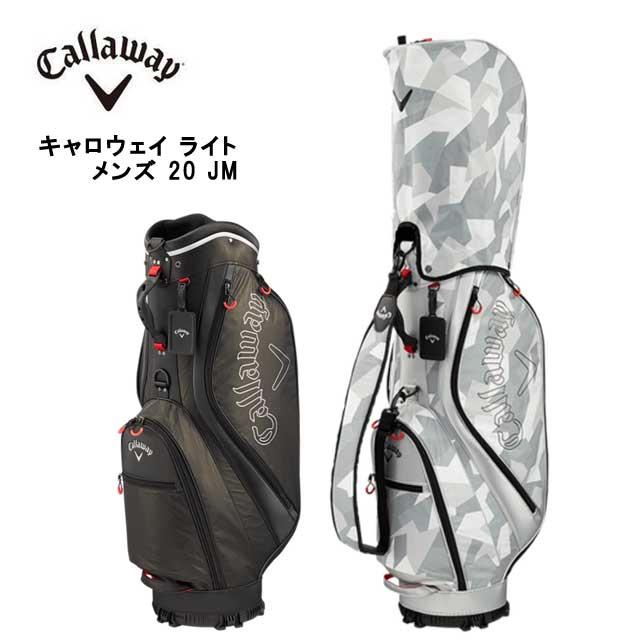 キャロウェイゴルフ Callaway light 20 JM キャロウェイ ライト 2020 メンズ ゴルフ キャデバッグ 軽い かっこいい おしゃれ お取り寄せ コアーズ市場店