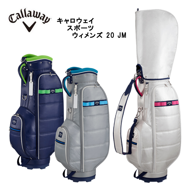 キャロウェイゴルフ Callaway GOLF ゴルフ キャディ バッグ Sports Women's 20 JM スポーツ ウィメンズ 2020 かわいい おしゃれ お取り寄せ コアーズ市場店