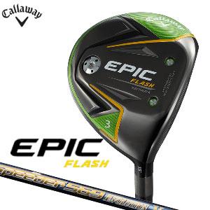 キャロウェイゴルフ Callaway GOLF メンズ ゴルフクラブ EPIC FLASH STAR エピックフラッシュスター フェアウェイウッド Speeder EVOLUTION V FW50 カーボンシャフト