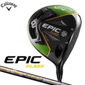 レフティ キャロウェイゴルフ Callaway GOLF メンズ ゴルフクラブ EPIC FLASH SUB ZERO エピックフラッシュサブゼロ ドライバー Speeder EVOLUTION V 661 左用