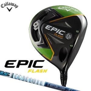 キャロウェイゴルフ Callaway GOLF メンズ ゴルフクラブ EPIC FLASH SUB ZERO エピックフラッシュサブゼロ ドライバー TourAD VR-6