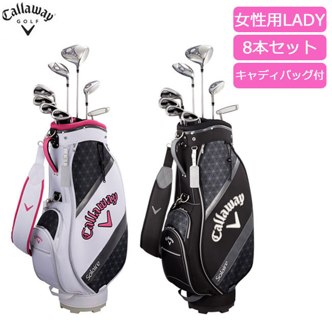 Callaway Golf Clubs >> 2018 With Calloway Golf Callaway Golf Lady S Golf Club Set Solaire It Yl Eight Set Caddie Bag Head Cover