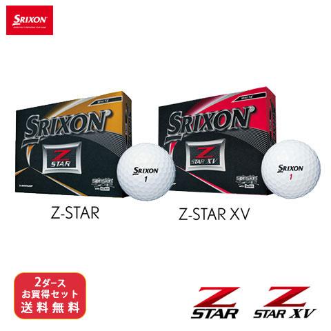 (まとめ買いがお得)(送料無料)スリクソン Z STAR Z STAR XV ボール 2ダース DUNLOP SRIXON ゴルフボール 24コ入 2019年モデル [tin]