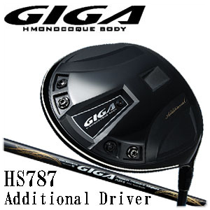 イオンスポーツ ギガ EON SPORTS GIGA メンズゴルフクラブ HS787 アディショナルドライバー オリジナルカーボン