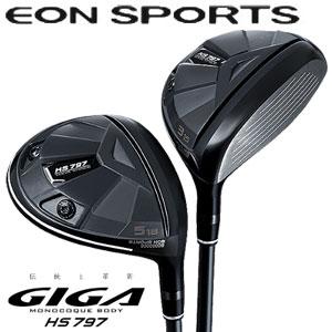 イオンスポーツ EON SPORTS ギガ GIGA メンズ ゴルフクラブ フェアウェイウッド HS797 FW SPEEDER オリジナルカーボンシャフト