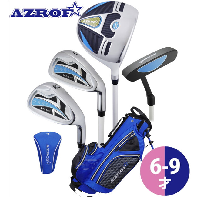 アズロフ AZROF ジュニア用 ゴルフ クラブ ジュニア ゴルフ セット 6 - 9歳 向け 身長 110 - 130cm ブルー AZ-JR7