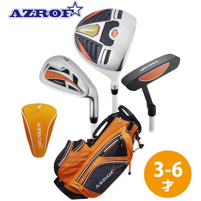 アズロフ AZROF 子供用 ゴルフクラブ ジュニアゴルフセット 3-6歳向け 身長90-110cm オレンジ AZ-JR7