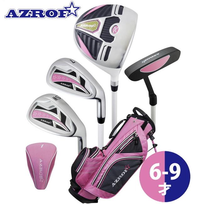 アズロフ AZROF ジュニア用 ゴルフ クラブ ジュニア ゴルフ セット 6-9歳 向け 身長 110 - 130cm ピンク AZ-JR7