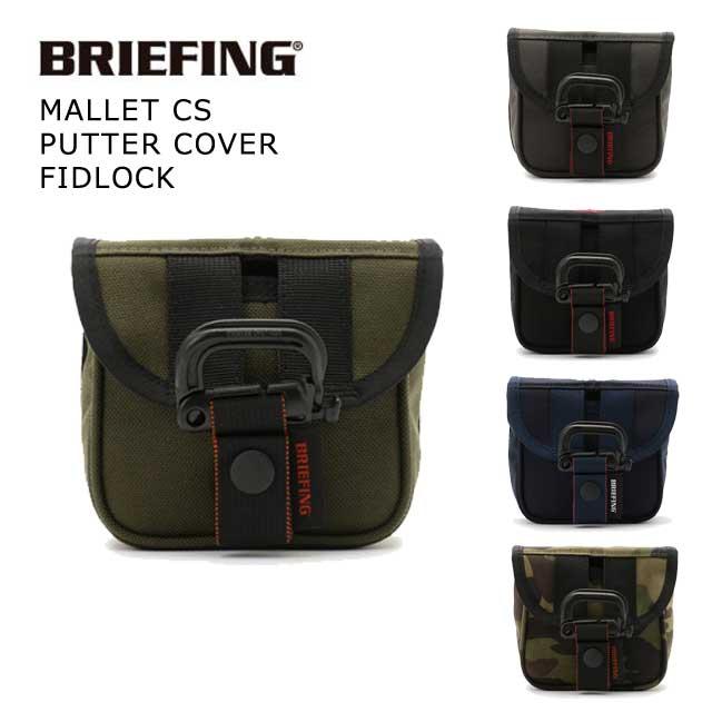 ブリーフィング BRIEFING メンズ MALLET CS PUTTER COVER FIDLOCK マレット型 パターカバー BRG193G56 お取り寄せ コアーズ市場店