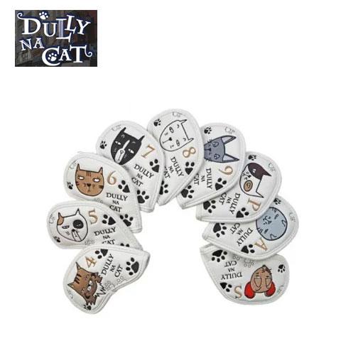 ダリーナキャット【DULLY NA CAT】アイアンカバー9個セット #4-9 PW SW AW DN-IC かわいい おしゃれ小物 贈り物 ギフト