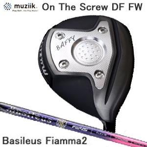 ムジーク Muziik メンズゴルフクラブ オンザスクリューディーエフ On The Screw DF Ti BLACK IP Fairway Wood フェアウェイウッド Basileus Fiamma2 Fw シャフト