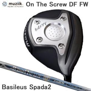 ムジーク Muziik メンズゴルフクラブ オンザスクリューディーエフ On The Screw DF Ti BLACK IP Fairway Wood フェアウェイウッド Basileus Spada2 Fw シャフト