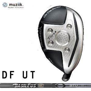 ムジーク Muziik メンズゴルフクラブ オンザスクリューディーエフ On The Screw DU Utility ユーティリティ Silver シルバー Basileus BTU シャフト