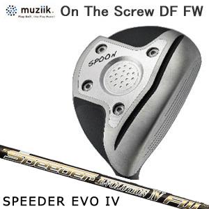 ムジーク Muziik メンズゴルフクラブ オンザスクリューディーエフ On The Screw DF Ti Fairway Wood フェアウェイウッド Speeder EVOLUTION4 シャフト