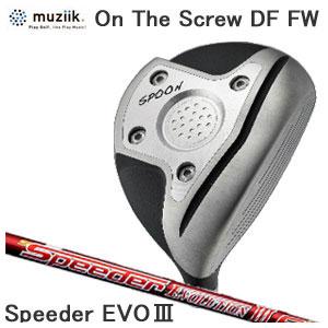 ムジーク Muziik メンズゴルフクラブ オンザスクリューディーエフ On The Screw DF Ti Fairway Wood フェアウェイウッド Speeder EVOLUTION3 シャフト 【thxgd_18】