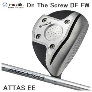 レフティー 左用 ムジーク Muziik メンズゴルフクラブ オンザスクリューディーエフ On The Screw DF Ti Fairway Wood フェアウェイウッド ATTAS EE Fw シャフト