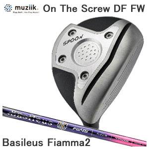 ムジーク Muziik メンズゴルフクラブ オンザスクリューディーエフ On The Screw DF Ti Fairway Wood フェアウェイウッド Basileus Fiamma2 Fw シャフト 【thxgd_18】