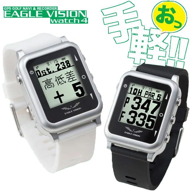 イーグルビジョン ウォッチ4 ゴルフナビ EAGLE VISION watch4 EV-717