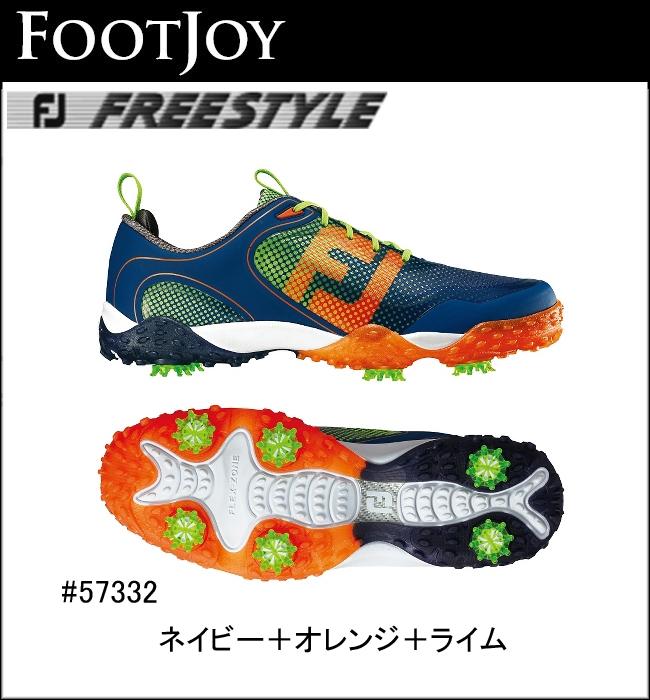 フットジョイ FOOTJOY Freestyle フリースタイル ゴルフシューズ ネイビー+オレンジ+ライム 57332