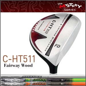 ミステリー MYSTERY メンズゴルフクラブ C-HT511 FW USTMamiya ATTAS FW/EEシリーズシャフト