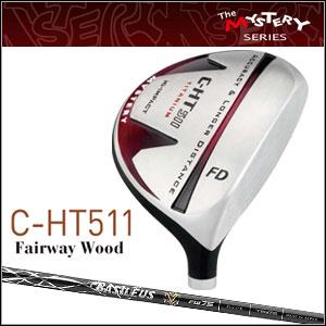 ミステリー MYSTERY メンズゴルフクラブ C-HT511 FW BASILEUS Z FWシリーズシャフト 【thxgd_18】