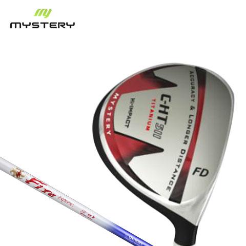 ミステリー MYSTERY メンズゴルフクラブ C-HT511 FW FIRE EXPRESS FWシリーズシャフト 【newyear_d19】
