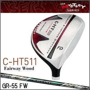 ミステリー MYSTERY メンズゴルフクラブ C-HT511 FW WACCINE COMPO GR-55 FWシリーズシャフト