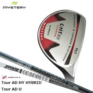 ミステリー MYSTERY メンズゴルフクラブ C-HT911 UT TourAD HY / UT-85,95シリーズシャフト