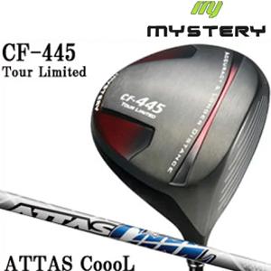ミステリー MYSTERY メンズゴルフクラブ CF-445 TOUR LIMITED ドライバー ATTAS COOOL シリーズシャフト