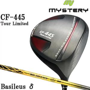 ミステリー MYSTERY メンズゴルフクラブ CF-445 TOUR LIMITED ドライバー Basileus δ デルタ シリーズシャフト