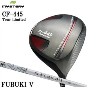 ミステリー MYSTERY メンズゴルフクラブ CF-445 TOUR LIMITED ドライバー FUBUKI V シャフト