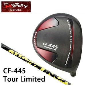 ミステリー MYSTERY メンズゴルフクラブ CF-445 TOUR LIMITED ドライバー ATTAS PUNCH シャフト