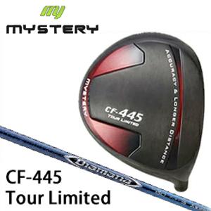 ミステリー MYSTERY メンズゴルフクラブ CF-445 TOUR LIMITED ドライバー Diamana BF シリーズシャフト
