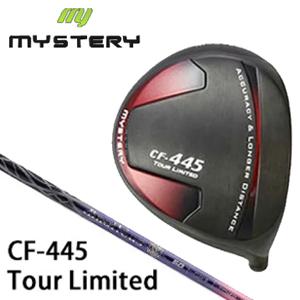 ミステリー MYSTERY メンズゴルフクラブ CF-445 TOUR LIMITED ドライバー Basileus Fiama 2シリーズシャフト