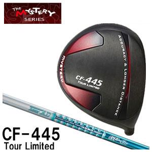 ミステリー MYSTERY メンズゴルフクラブ CF-445 TOUR LIMITED ドライバー TourAD GPシリーズシャフト