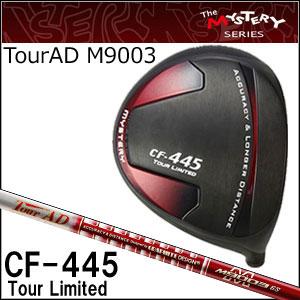 ミステリー MYSTERY メンズゴルフクラブ CF-445 TOUR LIMITED ドライバー TourAD M9003シリーズシャフト