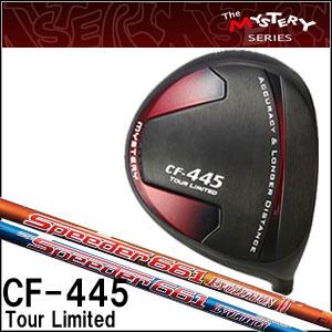 ミステリー MYSTERY メンズゴルフクラブ CF-445 TOUR LIMITED ドライバー SPEEDER EVOLUTIONシリーズシャフト