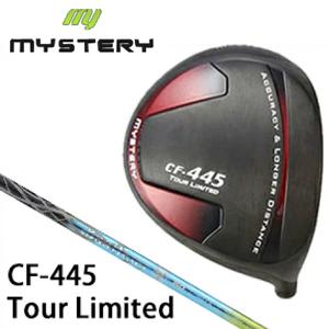 ミステリー MYSTERY メンズゴルフクラブ CF-445 TOUR LIMITED ドライバー Basileus Zaffiro 2シリーズシャフト
