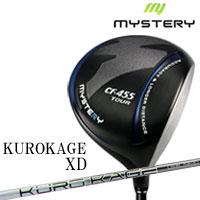 ミステリー MYSTERY メンズゴルフクラブ CF-455 TOUR ドライバー KUROKAGE XD シャフト