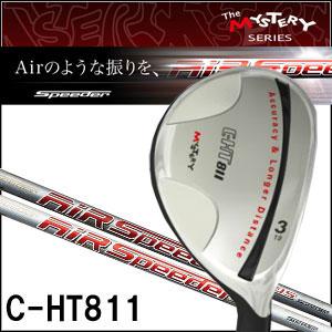 ミステリー MYSTERY メンズゴルフクラブ C-HT811 UT FUJIKURA AIR SPEEDER シリーズシャフト